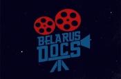 У Мінску адбудзецца онлайн-фестываль беларускага дакументальнага кіно BELARUSDOCS