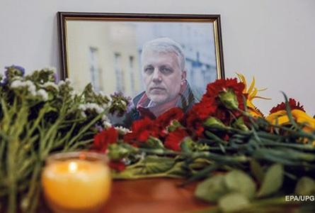28 ноября в Минске состоится вечер памяти Павла Шеремета