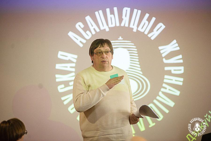 Аляксандр Фядута, публіцыст