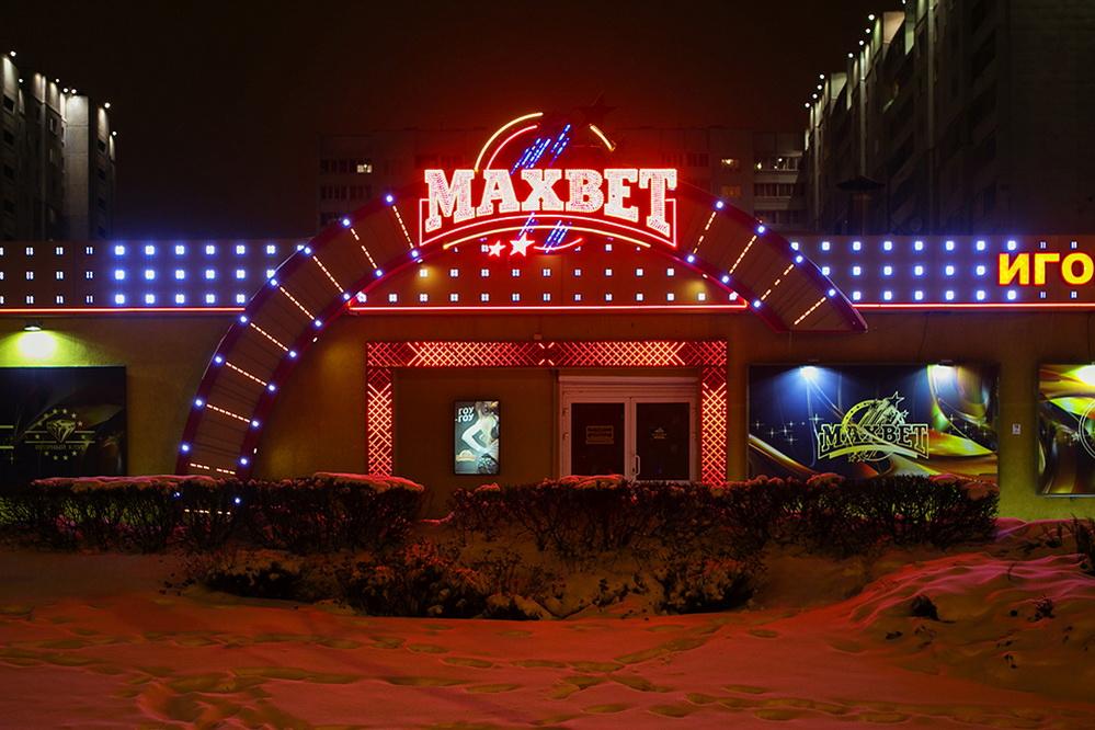 Закрытие казино в казахстане 24 казино х