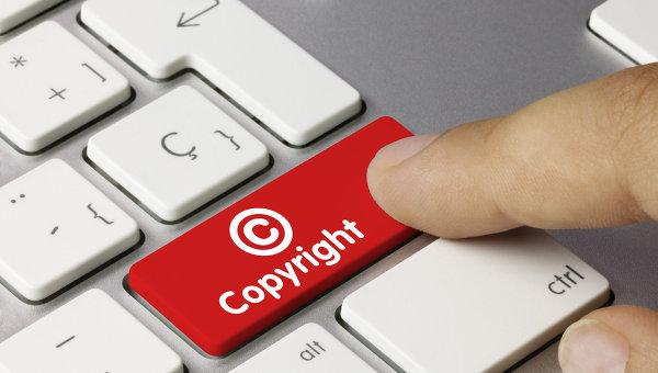 Пожаловаться на нарушение авторских прав / DMCA