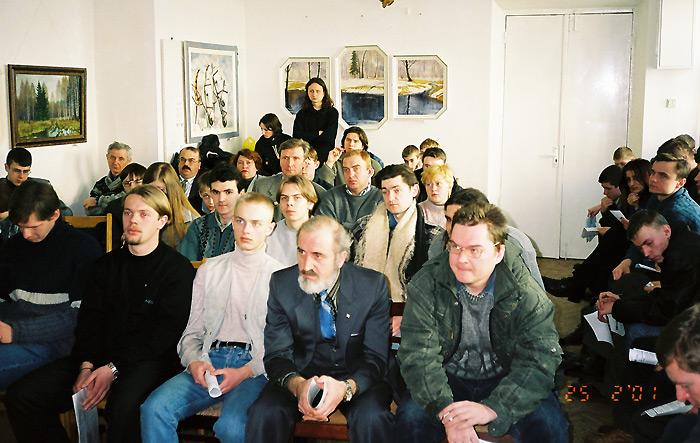 На былой сядзібе партыі БНФ, 2001 г.