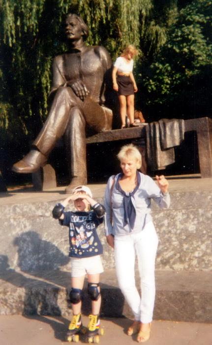 З сынам у Парку Горкага