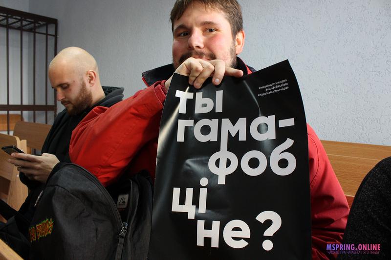 Суд направил статьи «Вечернего Могилева» на лингвистическую экспертизу