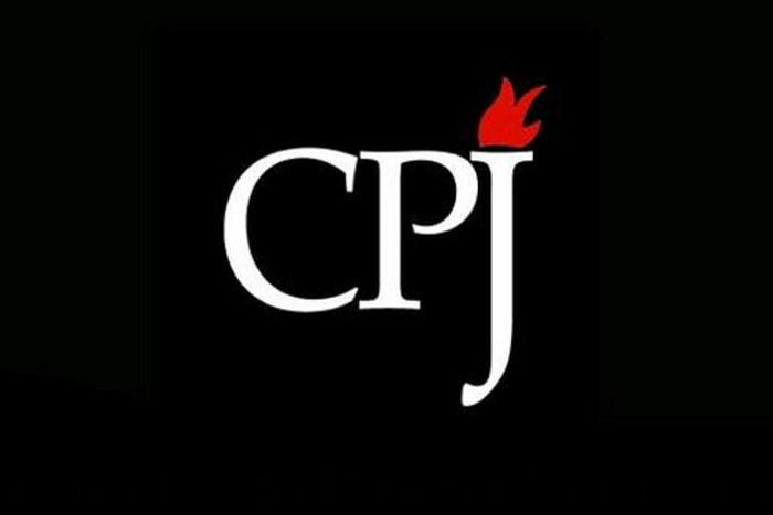 """Картинки по запросу """"baj.by: CPJ"""""""
