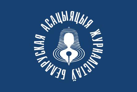 https://baj.by/sites/default/files/event/preview/logo-baj-white-blue_445_0_0_0.png