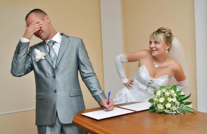 что взять в загс на регистрацию брака ежемесячный