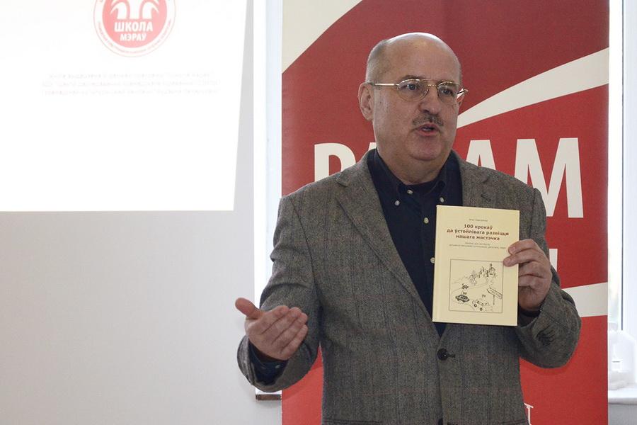 Эксперт па ўстойлівым развіцці Алег Сівагракаў
