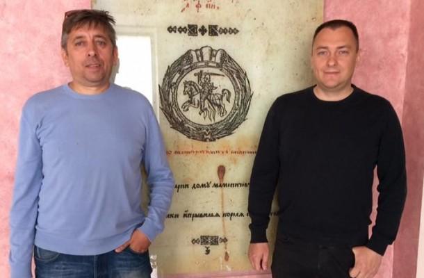 Рашэнне эканамічнага суда Брэсцкай вобласці, якое патрабуе выдаліць з інтэрнэту відэаролік незалежнага блогера, пакінулі без зменаў