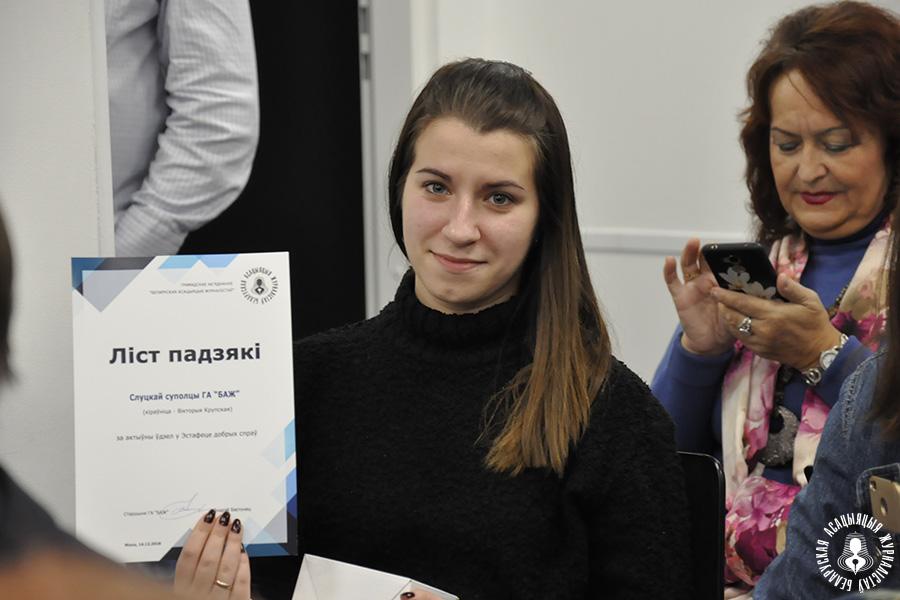 Вікторыя Крупская