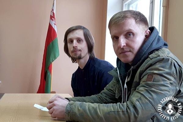 Віталь Скрыль і Уладзімір Лунёў