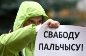 Алесь Беляцкий: В Беларуси наступило время «фасадной демократии»