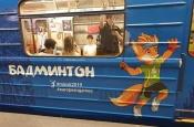 EOC defends placing the European Games in Belarus