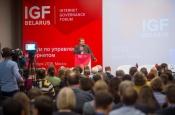 «Мы сами не знаем, что такое интернет»: интервью с организатором Belarus IGF