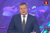 По «Беларусь 1» показали переписку с нецензурной лексикой. Что говорят Мининформ и МВД?