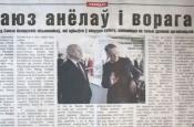 Саюз беларускіх пісьменьнікаў супраць Марыны Коктыш з «Народнай волі». Хто, за што і чаму