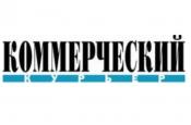 """Камісія: супрацоўнікі """"Коммерческого курьер"""" парушылі стандарты журналісцкай этыкі"""