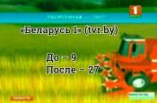 СМИ о сельском хозяйстве: до и после заявленя Лукашенко
