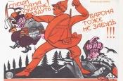 """Погляд праз прыцэл. """"Панская"""" Польшча ў савецкіх карыкатурах 1920–1930-х гадоў"""