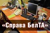 Масмедыя ў Беларусі №3 (56). Ліпень — кастрычнік 2018
