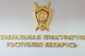 Генеральная пракуратура адмовілася разглядаць зварот БАЖ адносна ціску на журналістаў