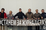 """The Belarusian Association of Journalists held a solidarity action """"Stand Up for Journalism"""" on November 5"""
