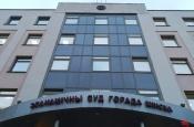 Экс-судья отстаивает в суде интересы «Вечернего Могилева», статьи которого признали экстремистскими