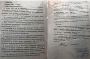 Мама Романа Бондаренко просит возбудить уголовное дело за прослушку ее телефонных разговоров