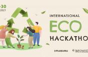 """ECO-hackathon"" с 26 по 30 апреля"