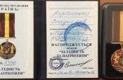 Журналіста і пісьменніка Уладзіслава Ахроменку ўзнагародзілі медалём