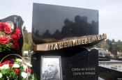Грамадзянская жонка забітага ў Кіеве Паўла Шарамета падала ў суд на генпракурора Ўкраіны