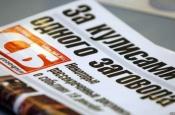 Газэта «СБ. Беларусь сегодня» выходзіць удвая меншым накладам за абвешчаны
