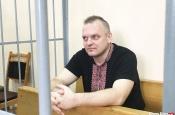 Пракурор запатрабаваў для журналіста Галко тры гады пазбаўлення волі