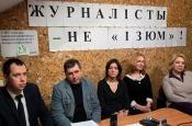 """""""Журналисты не """"изюм"""". Репортеры требуют разбирательства по поводу задержаний коллег"""