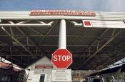 Общественного активиста сняли с автобуса на границе за книгу о смертной казни в Беларуси