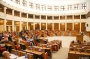 Депутаты проголосовали за изменения в Закон о СМИ, по которому будут идентифицировать комментаторов