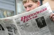 В Гомеле охранники торгового центра вызвали милицию на раздававших «Народную волю»
