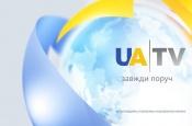 Ніводзін з буйных беларускіх апэратараў не ўключыў украінскі тэлеканал UATV. «У многіх прарасейская пазыцыя»