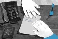 Как свидетель становится подозреваемым и сколько могут держать в СИЗО до суда