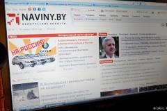 """Белорусский Мининформ против """"игиловцев с бомбой"""""""