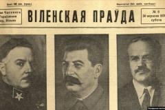 Ад прамовы Гітлера да перадачы Вільні Літве. Пра што пісала ў 1939-м беларускамоўная «Віленская праўда»