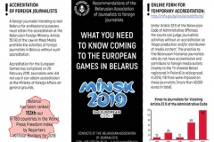 What You Need to Know Covering the 2nd European Games in Belarus