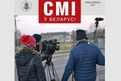 E-NEWSLETTER: MASS MEDIA IN BELARUS Bulletin #3(59) (July – September 2019)