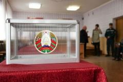 Каляндарны план кампаніі па выбарах Прэзідэнта Рэспублікі Беларусь, 2020 год