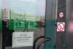 Эпоха бюрократических открытий: как коронавирус заставил чиновников говорить