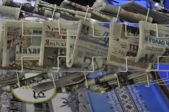 """""""Бумажные СМИ умирают, а сайт лишь продлевает их агонию"""". Опубликованы результаты анонимного опроса редакторов районок"""