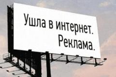 По итогам 2019 года в Беларуси впервые интернет заработал на рекламе больше, чем телеканалы
