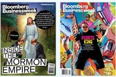 Лучшие обложки за 40 лет журнала Bloomberg Businessweek