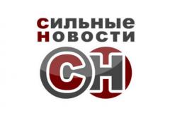 Камісія: У публікацыі «Сильных новостей» не было парушэння журналісцкай этыкі