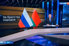 «На людей нападают за то, что они русские». На федеральном ТВ России снова занялись Беларусью